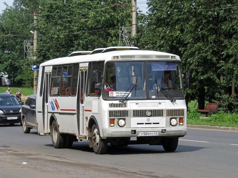 В Кирове с 1 ноября сменится оператор оплаты проезда в общественном транспорте