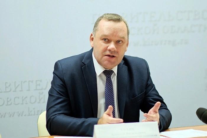 Алексей Сухих о цифровой трансформации региона