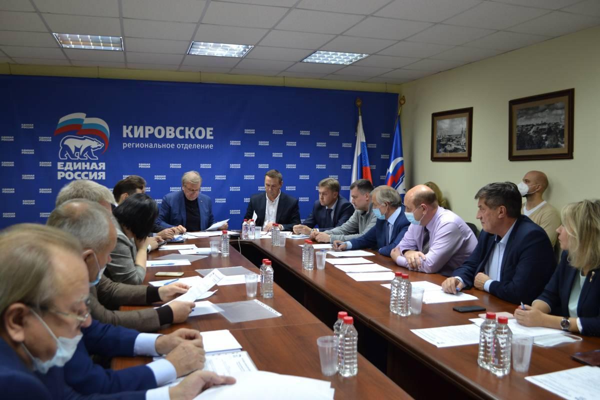 Дмитрий Медведев поздравил Кировское региональное отделение «Единой России» с победой на выборах