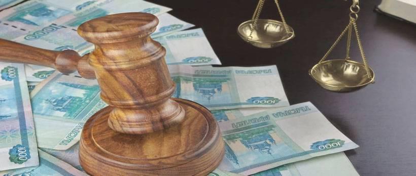«Газпром межрегионгаз Киров» взыскал с юридических лиц-должников более 200 млн рублей
