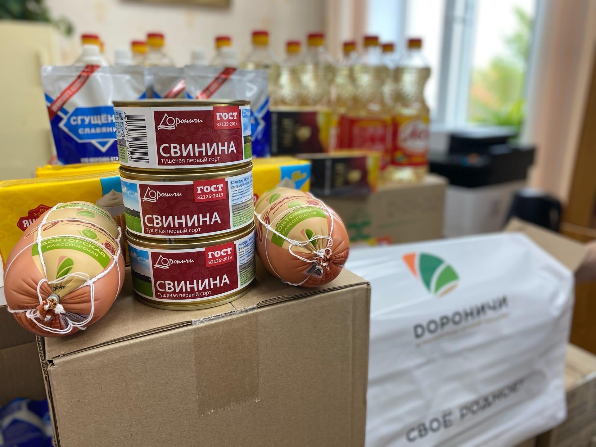 Сотрудники агрохолдинга «Дороничи» провели традиционную социальную акцию