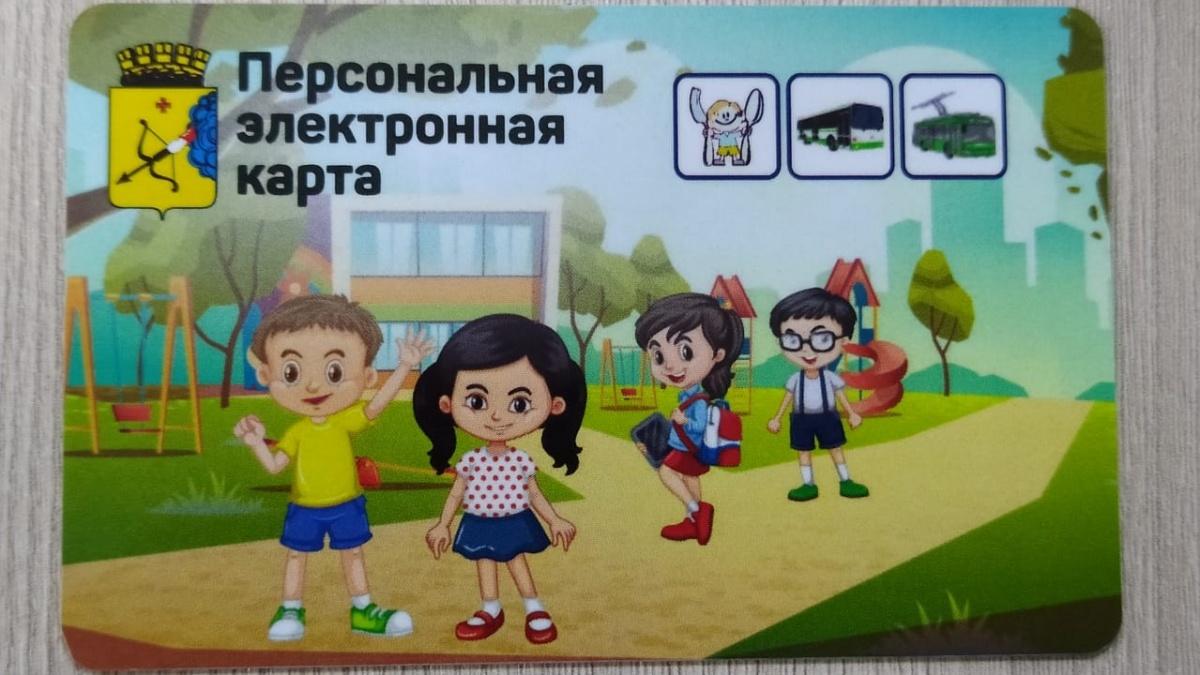 Родители кировских школьников смогут следить за ними через чат-бот