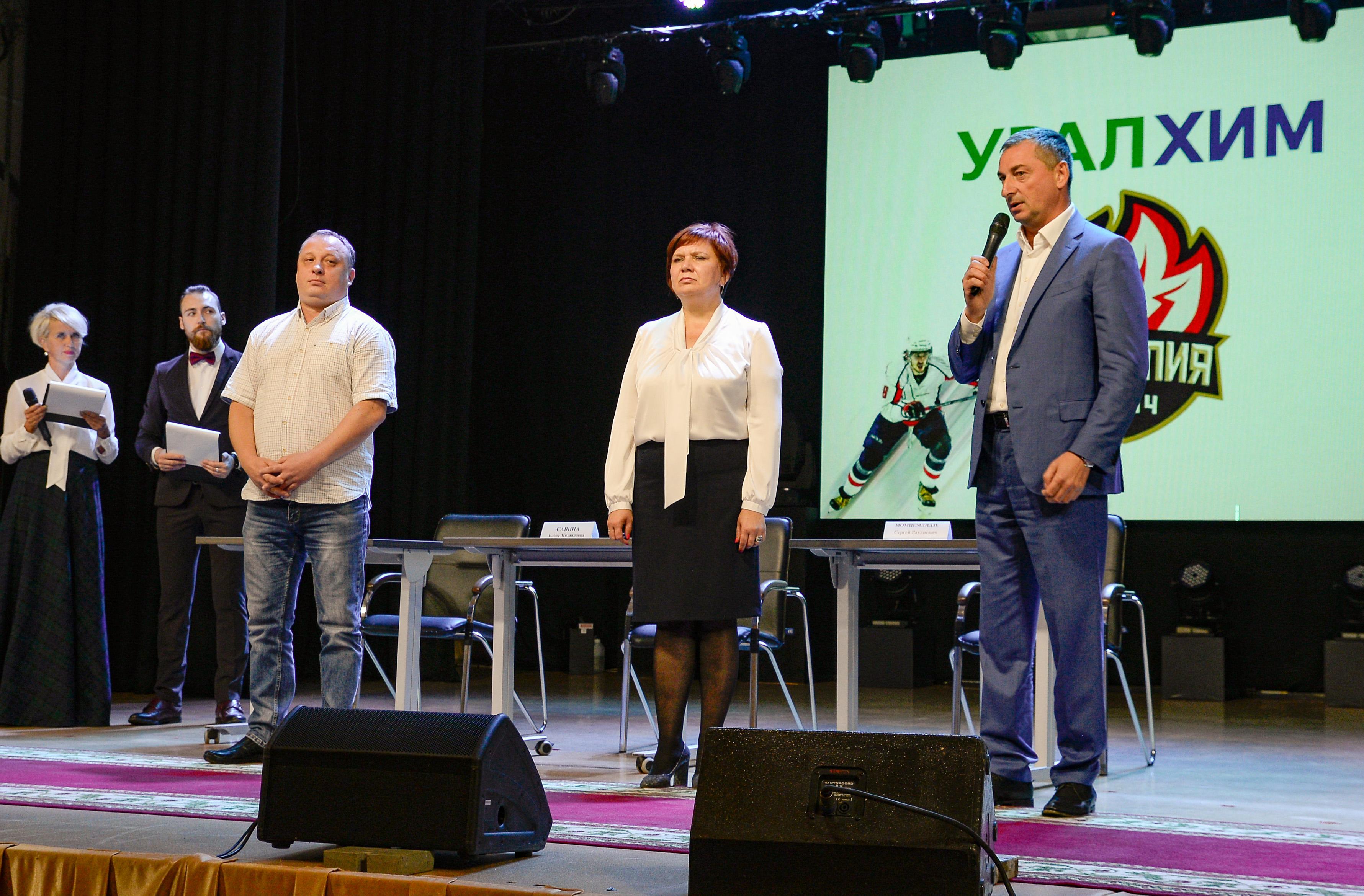 «Уралхим» поддержит МХК «Олимпия»