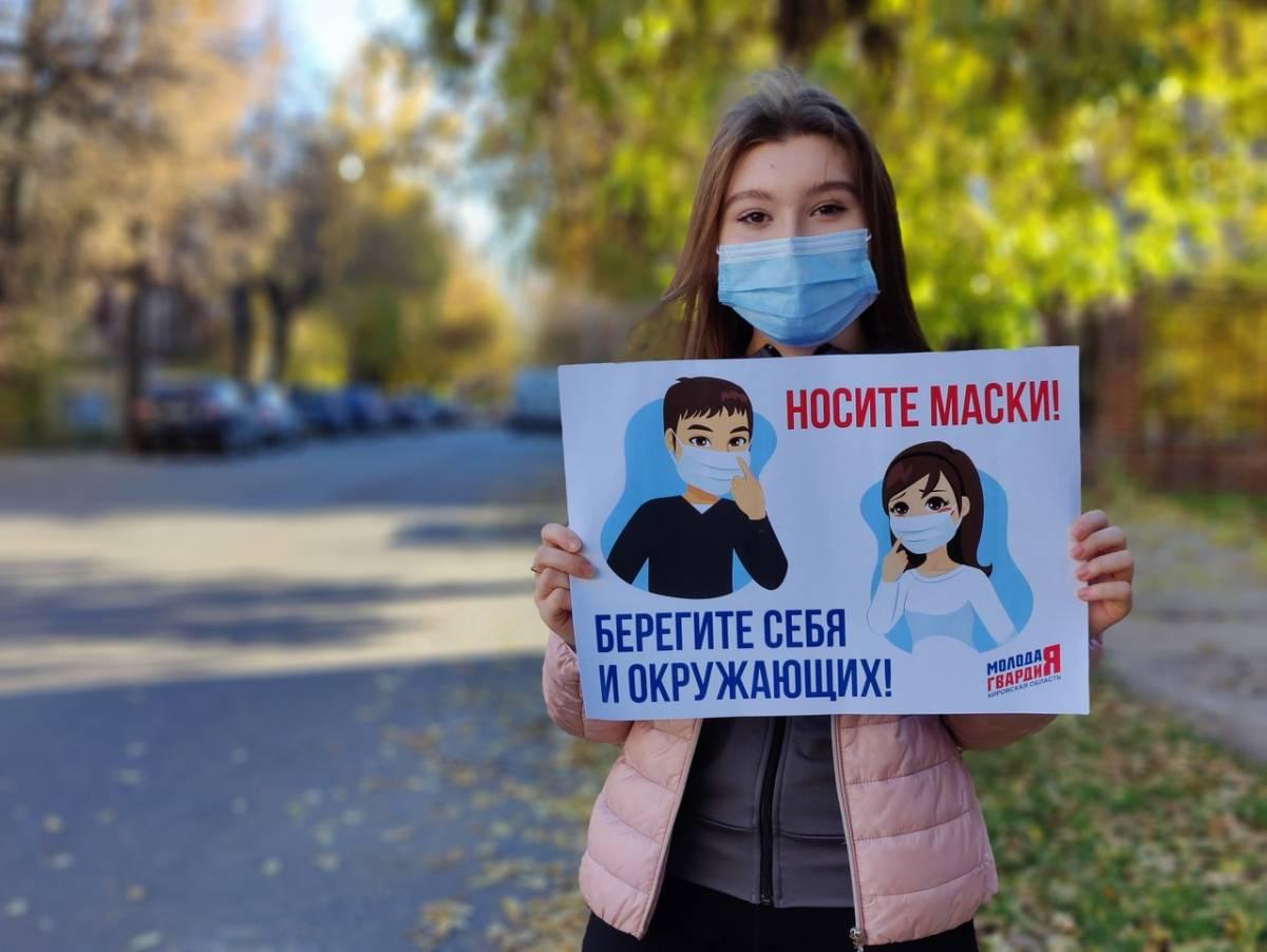 В Кирове проходят одиночные пикеты в поддержку вакцинации