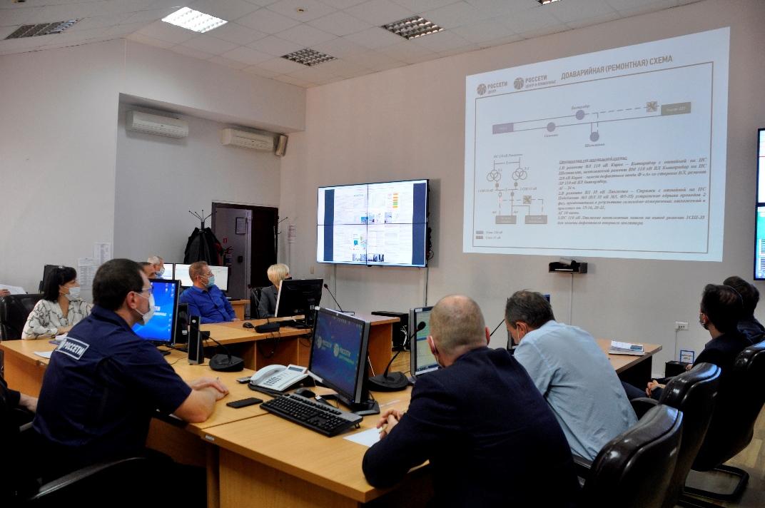 В «Кировэнерго» состоялись учения по отработке действий персонала в неблагоприятных погодных условиях