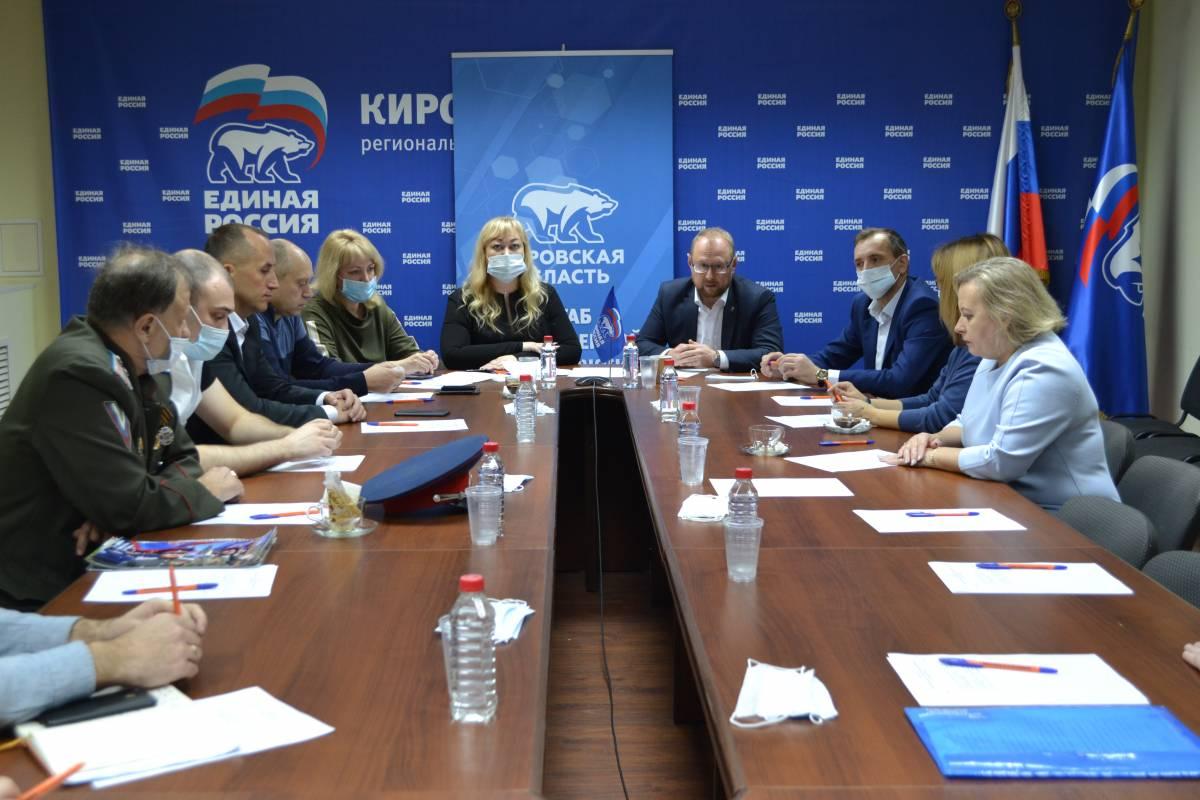 Региональный штаб общественной поддержки «Единой России» продолжит сотрудничество с некоммерческими организациями
