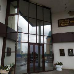 Вятская Торгово-Промышленная палата об обязательной вакцинации