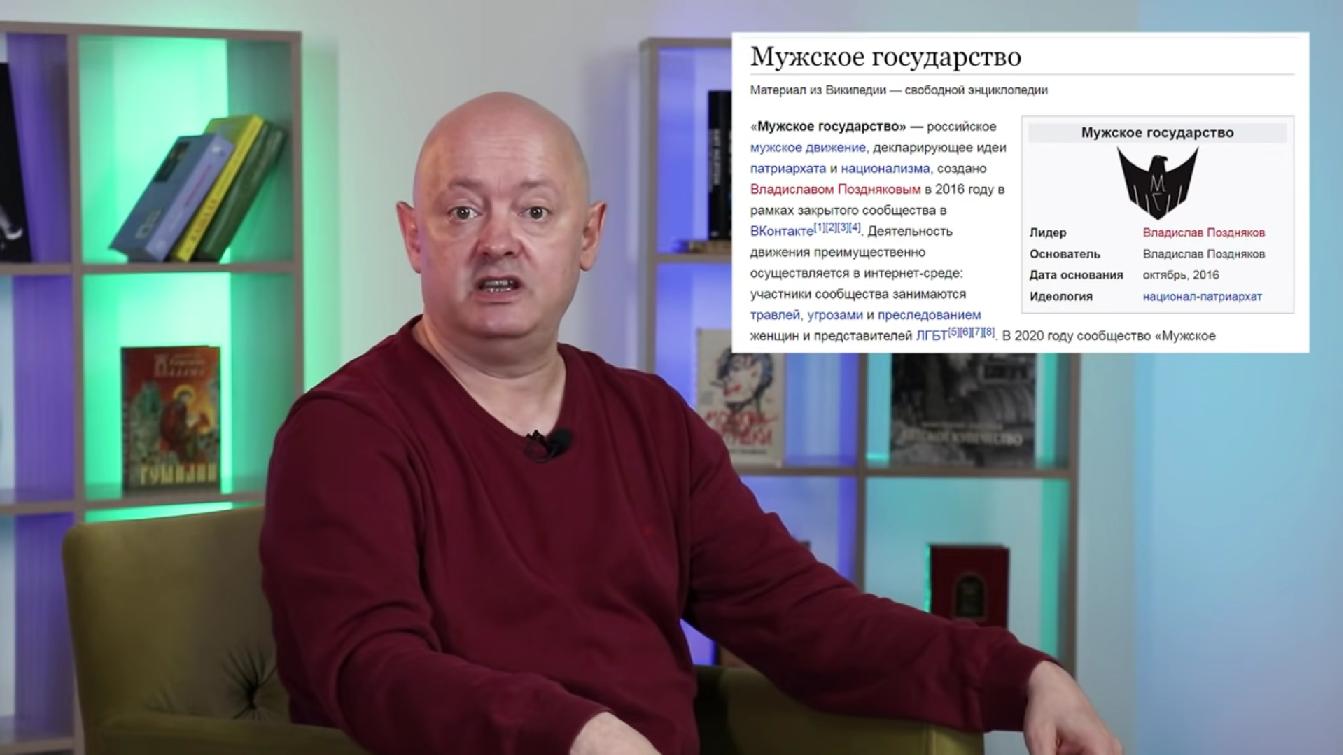 """Пивзавод """"Вятич"""" продолжает свой протест против """"Мужского государства"""""""