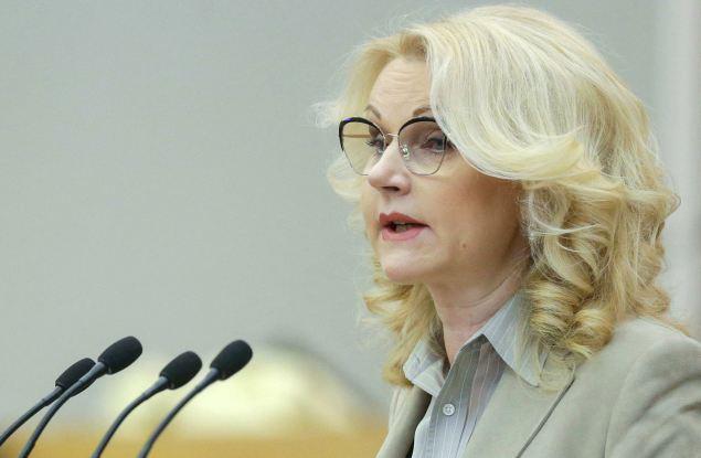 Второй локдаун. Вице-премьер Голикова предложила ввести нерабочие дни