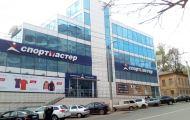 В Кирове продают торговый центр за 165 миллионов рублей