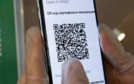 С 25 октября в Кировской области начнут действовать QR-коды для посещения общественных мест