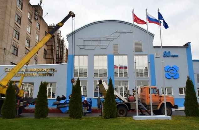 """К юбилею завода """"Лепсе"""" на здании одного из цехов появится истребитель"""