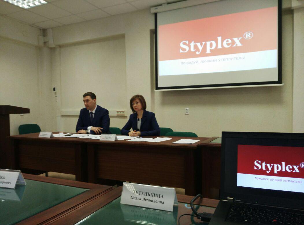 Ещё одним резидентом ТОСЭР в Вятских Полянах станет ООО «Стиплекс»