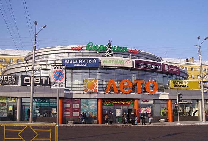 Разговоры в городе: Местные жители возмущены обилием рекламы в районе вокзала