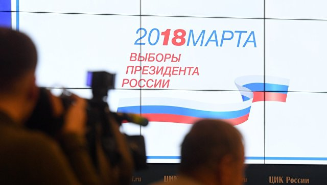 «Злые кировчане» выбрали Путина