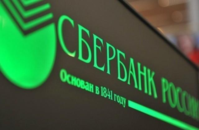 Зафиксирован ипотечный рекорд «Сбербанка»