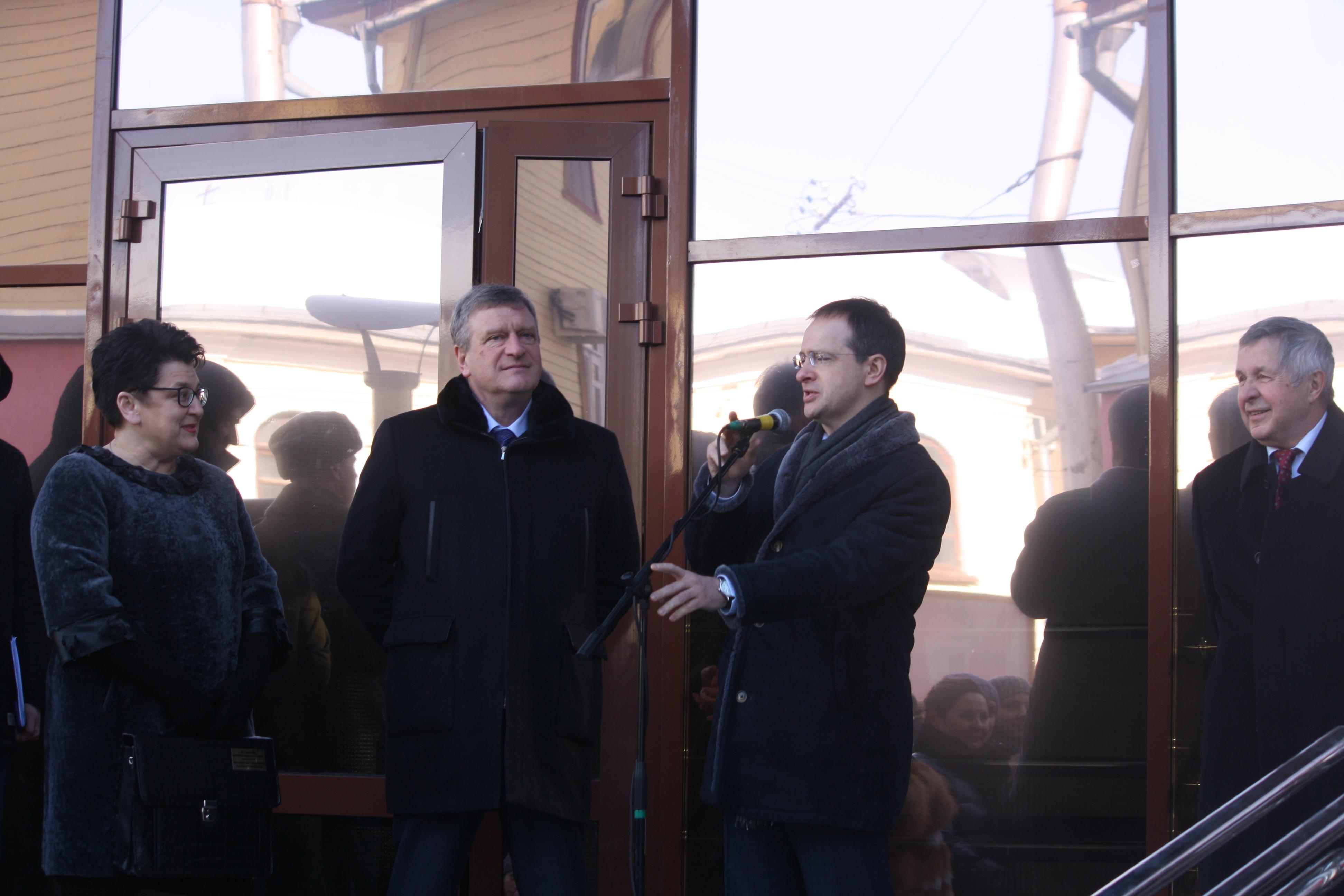 Детский космический центр открыл внук космонавта Виктора Савиных