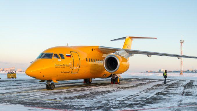 «Саратовские авиалинии» отменили продажу билетов из Кирова в Москву