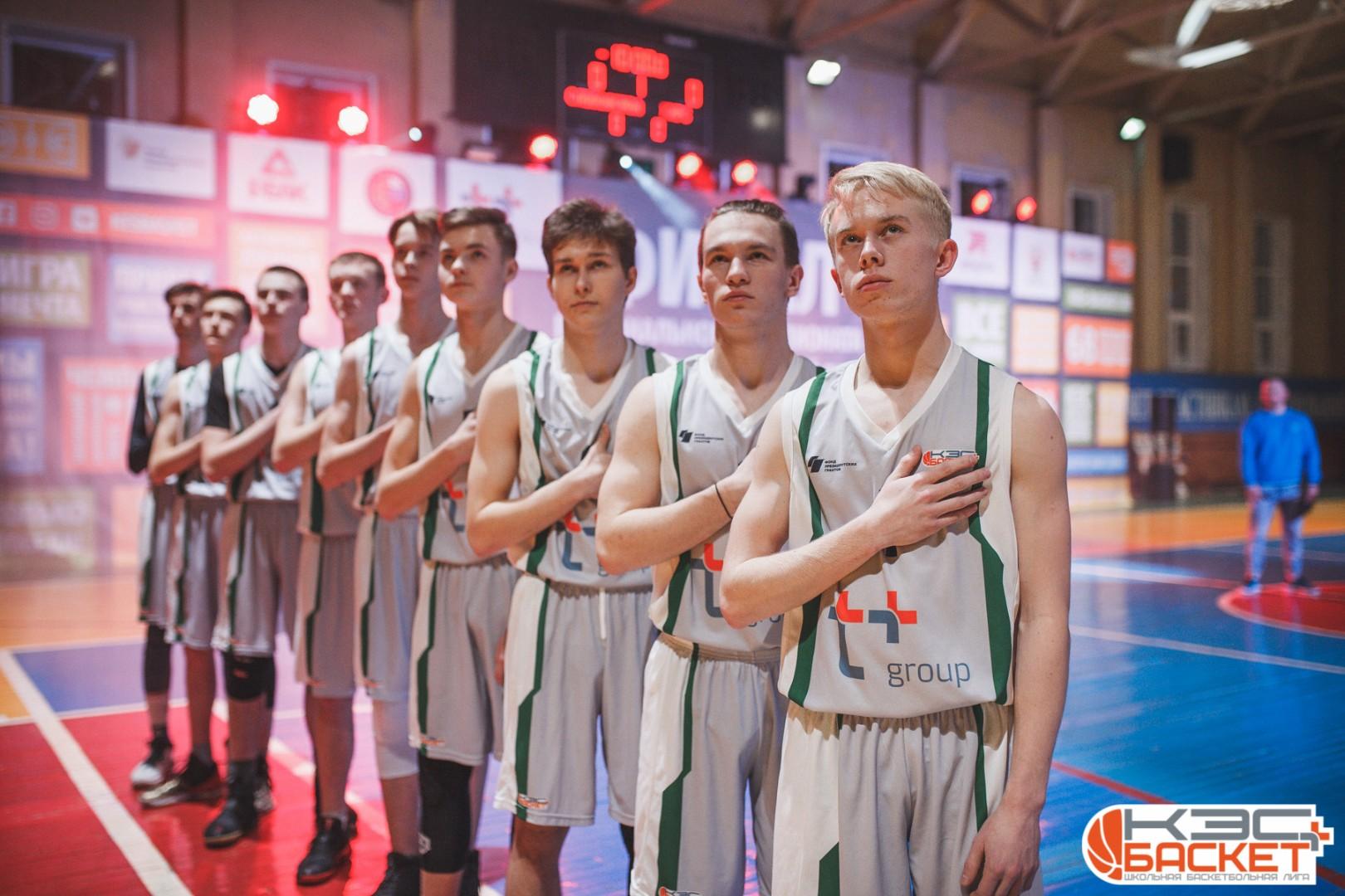 «Движение вверх». На суперфинал КЭС-Баскета в Нижний Новгород поедут юные баскетболисты из Слободского