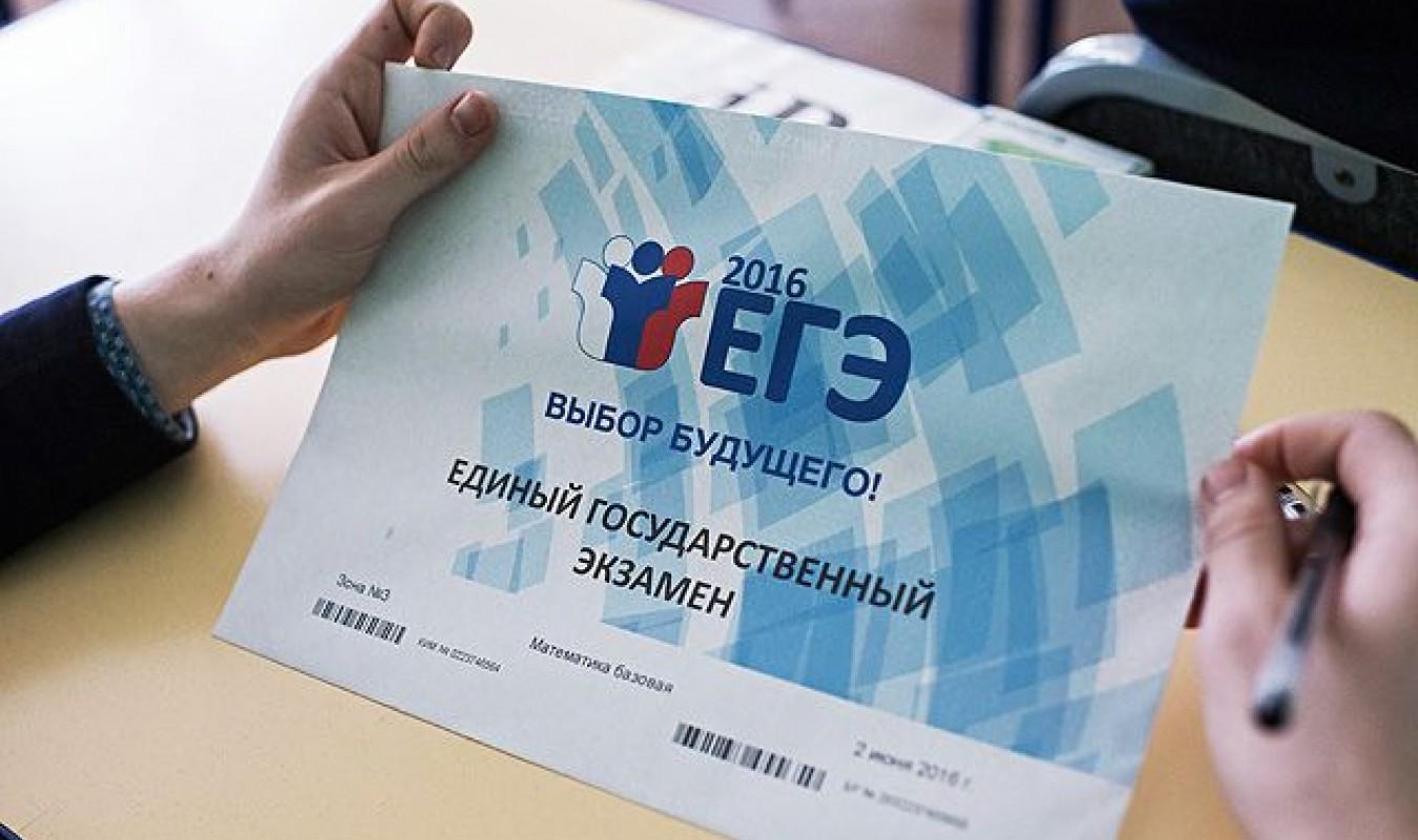 В Кировской области стартует досрочная сдача ЕГЭ