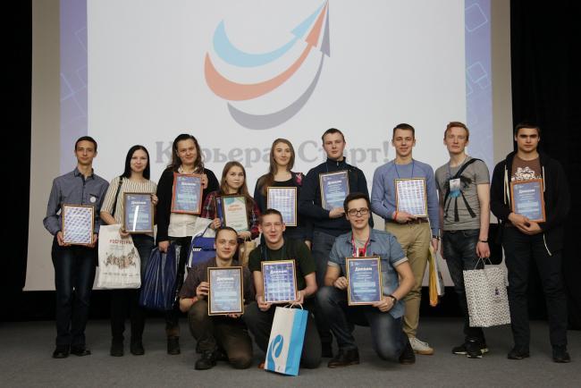 В ВятГУ с большим успехом прошла деловая игра «Карьера: Старт!»