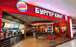 В «Алых парусах» откроют Burger King