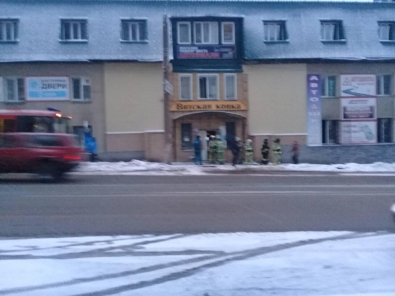 В Кирове загорелся торговый центр