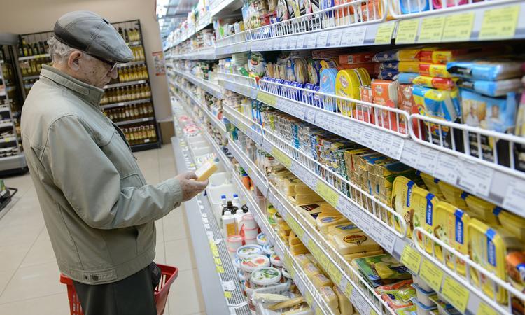 В Кировской области инфляция снизилась до 2%