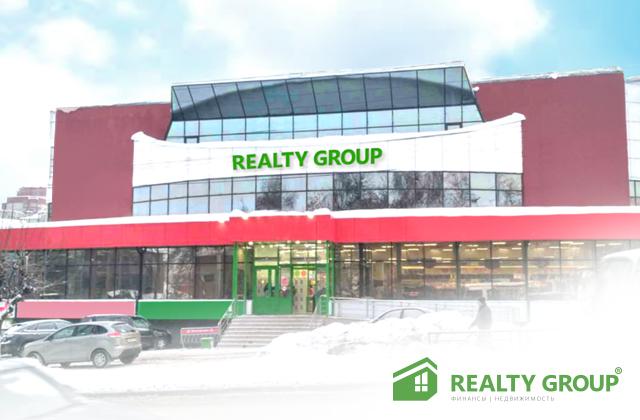 Главный офис «Realty Group» переехал