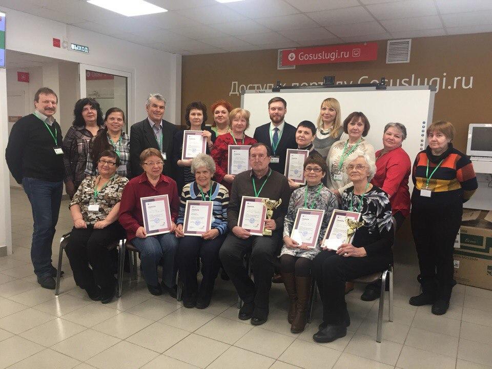 В Кирове определили лучших по компьютерному многоборью среди пенсионеров