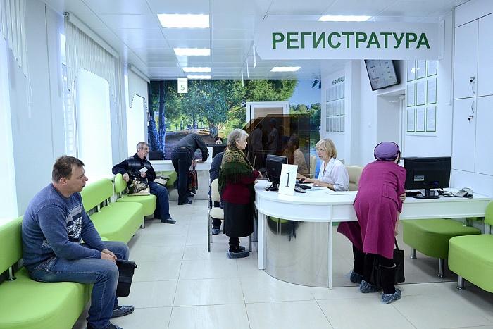 Еще 69 кировских поликлиник станут «бережливыми»