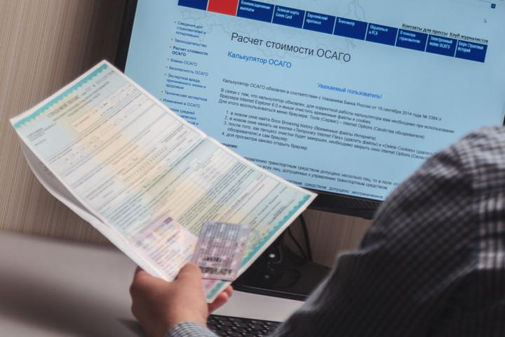 Кировчане оформили почти 27 тысяч электронных полисов ОСАГО в прошлом году