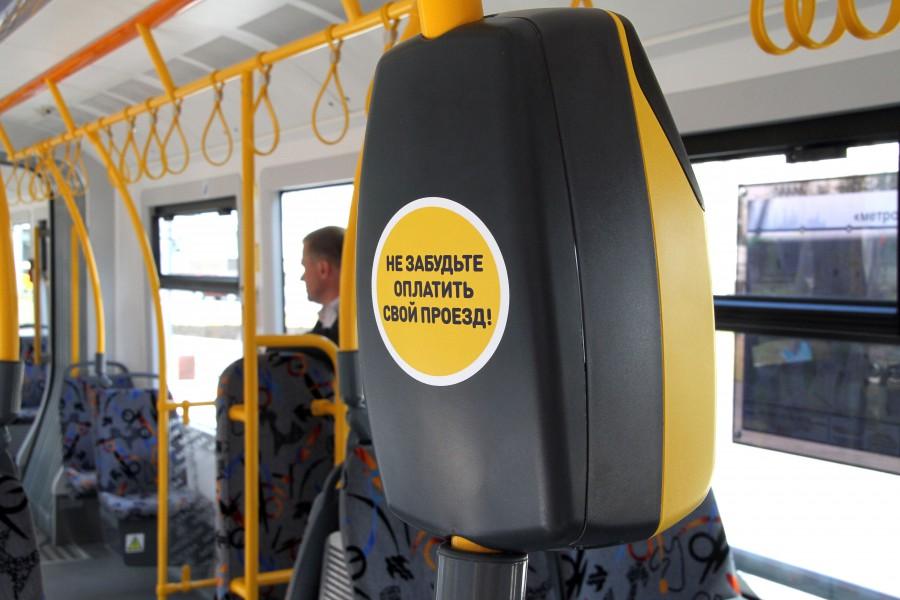 Карты, деньги, браслеты. Чем еще можно расплатиться в общественном транспорте Кирова?