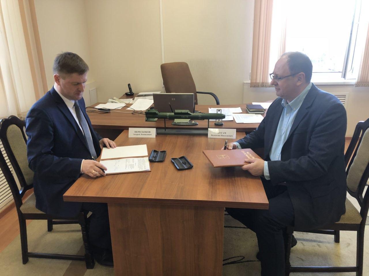 Министерство промышленной политики области и ВятГУ заключили соглашение о сотрудничестве