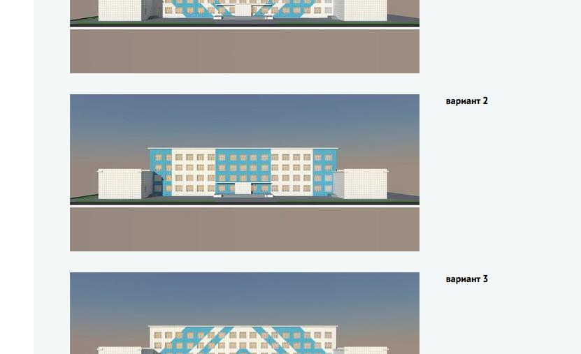 Фасад авиационного техникума облицуют керамогранитом к концу июня