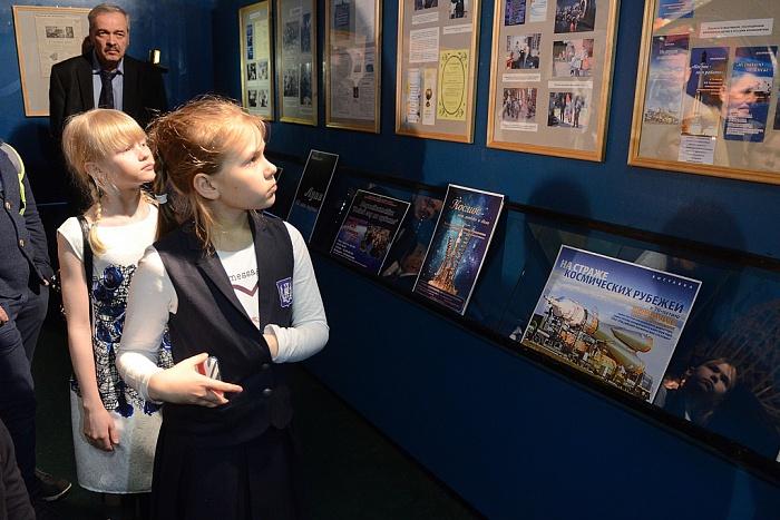 Музей Циолковского отпраздновал своё 30-летие