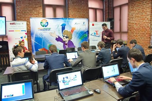 «Ростелеком» и Координационный центр доменов .RU\.РФ приглашают на семейный IT-марафон