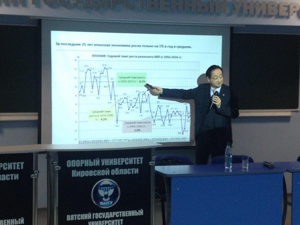 Ивао Охаси: Я вижу потенциал Кировской области