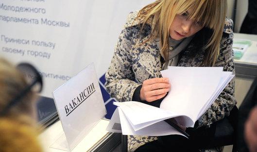 За 5 лет через службу занятости Кировской области трудоустроено 53 тысячи подростков