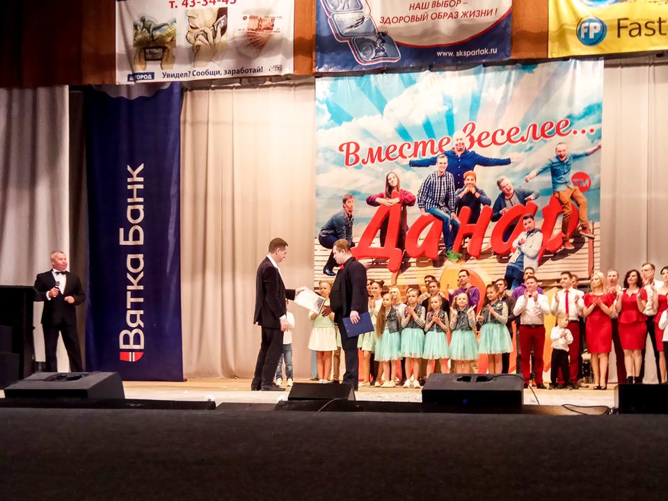 «Вятка Банк» вручил приз лучшему игроку кировского клуба КВН