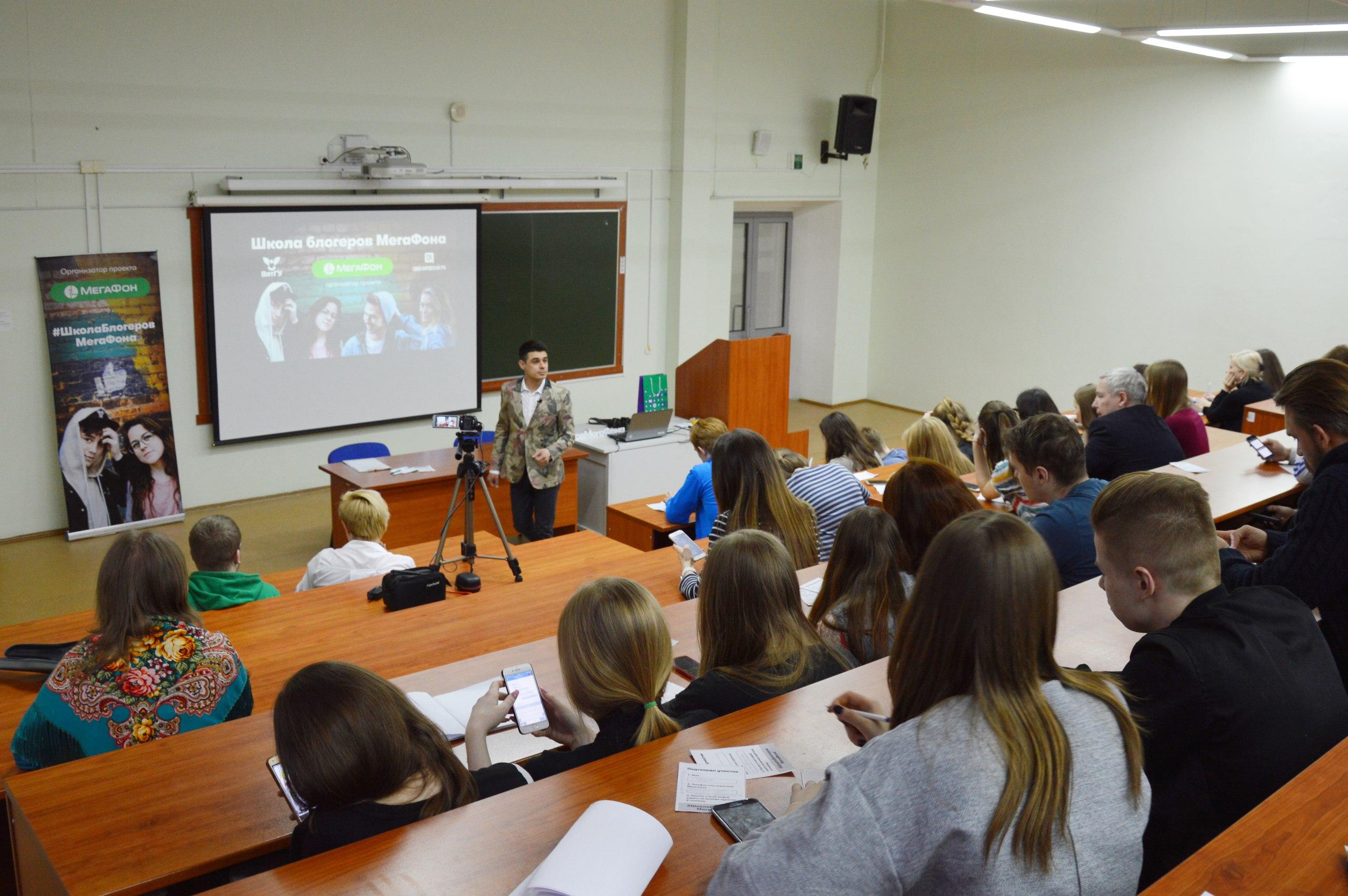 Селфачок, лайфхак, видос: кировские студенты изучают язык видеоблогинга