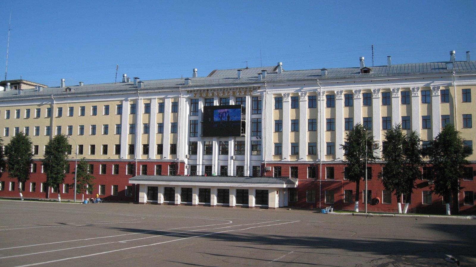 Рособрнадзор отозвал аккредитацию у нескольких направлений подготовки ВятГУ