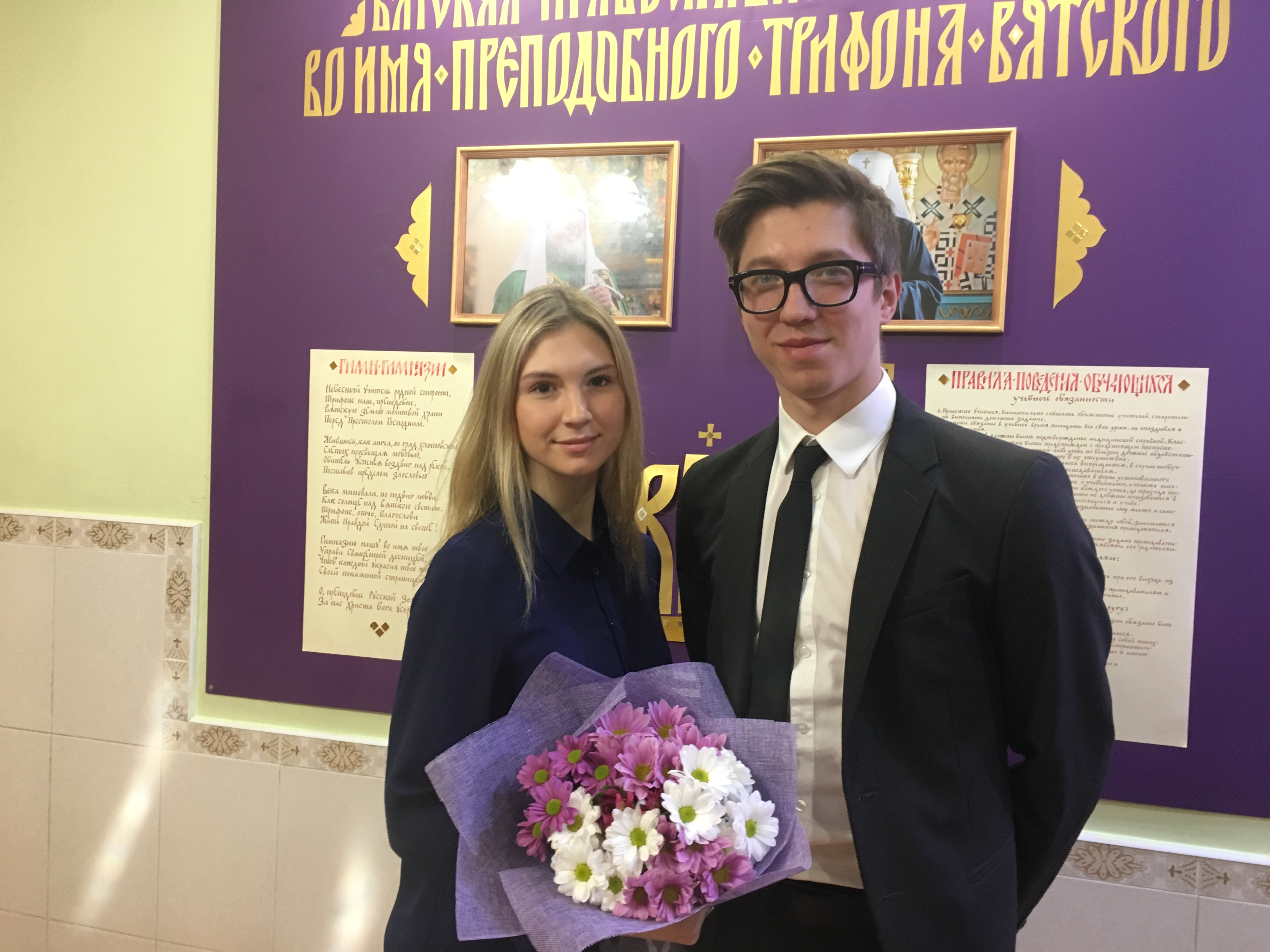 Культурный фонд «Эрмитаж» вручил стипендию талантливым детям