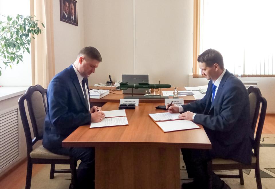«Вятка Банк» подписал соглашение с Министерством промышленной политики Кировской области