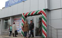 Открылся обновленный супермаркет на Конева, 9!