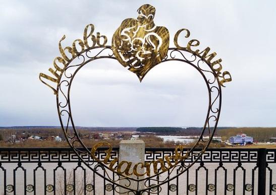 Кировский арт-объект «Любовь. Семья. Счастье» установят в трёх городах