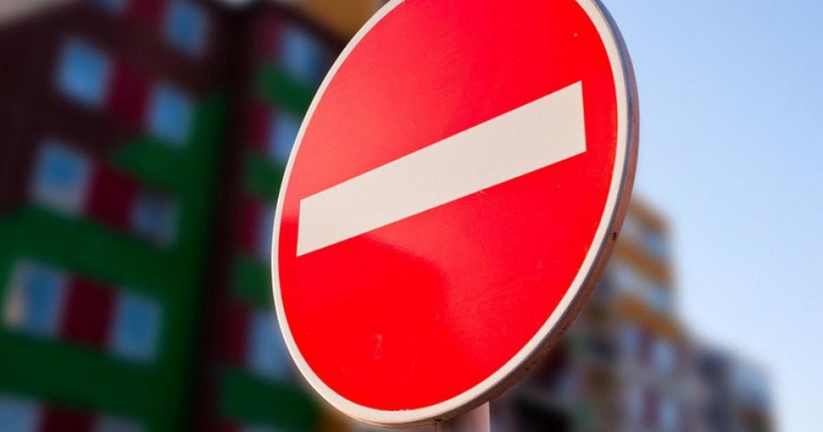 Ограничение проезда по улицам Кирова с 7 по 10 мая