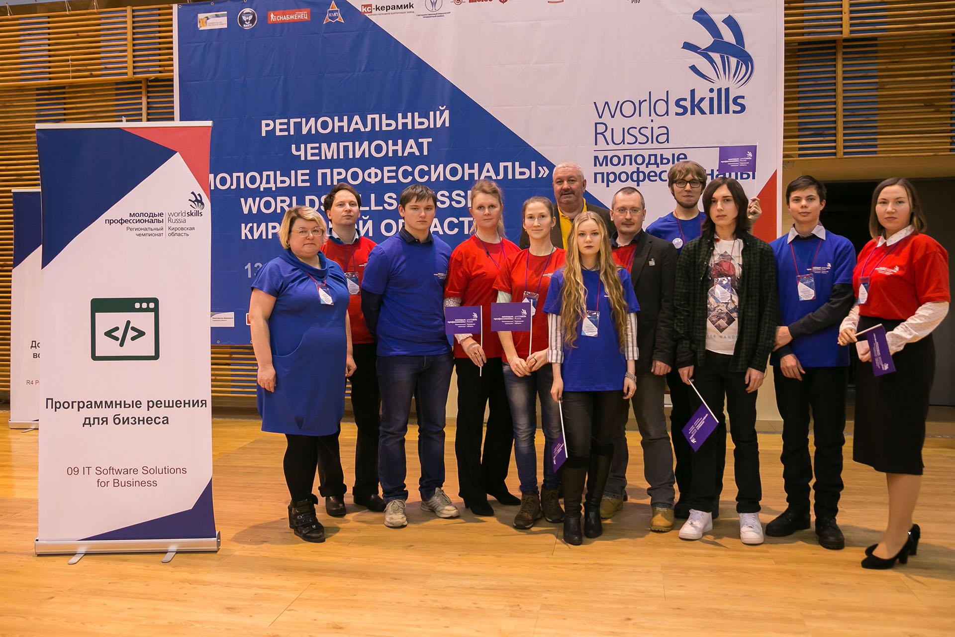 В ВятГУ стартует вузовский отборочный чемпионат по стандартам WorldSkills