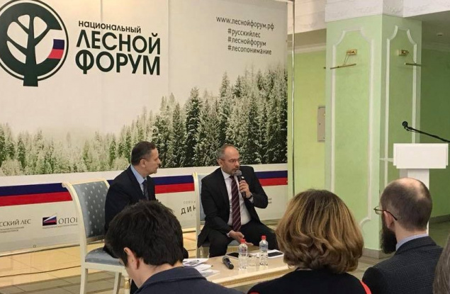 """Кировская область приглашает на второй """"Лесной форум"""""""