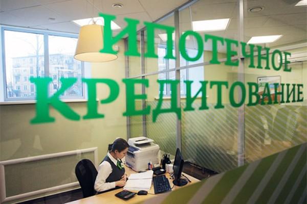 Жители Кировской области должны банкам 45 миллиардов рублей за жилье